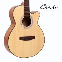 CIVIN GW-080C NS