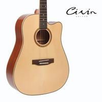CIVIN GD-X510C NA
