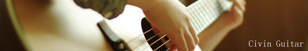 Civin Guitar
